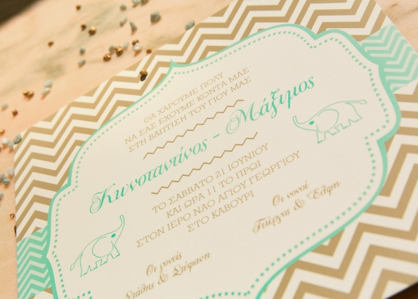 MINT CHEVRON ELEPHANT